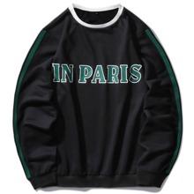 Sweatshirt mit Streifen und Buchstaben Grafik