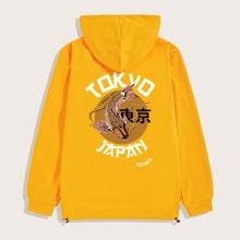 Gelb  Ziehbaendchen Buchstaben  Laessig Maenner Sweatshirts