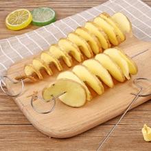 1pc Multifunction Potato Spiral Cutter