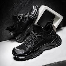 Zapatillas deportivas de hombres con estampado de letra con cordon