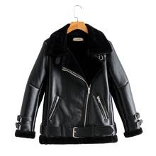 PU Leather Sherpa Lined Belted Biker Jacket