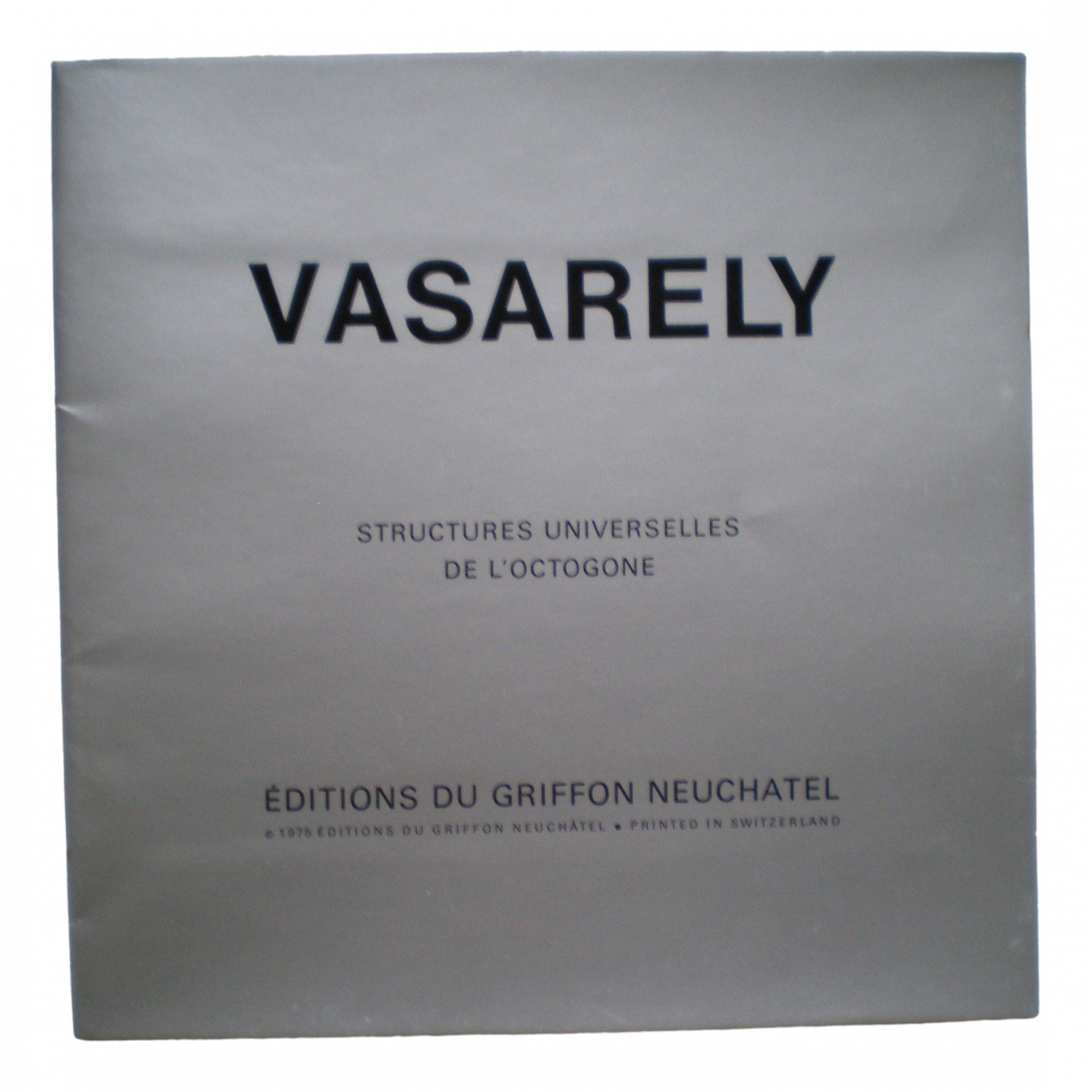 Vasarely - Art   pour lifestyle en coton - multicolore