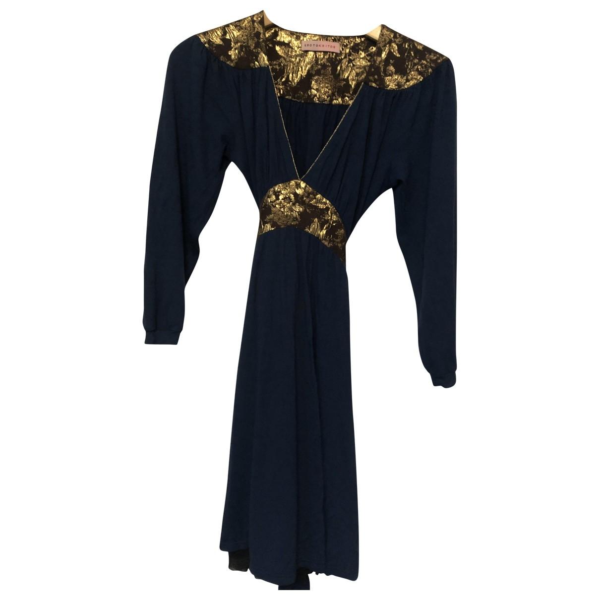 Erotokritos - Robe   pour femme