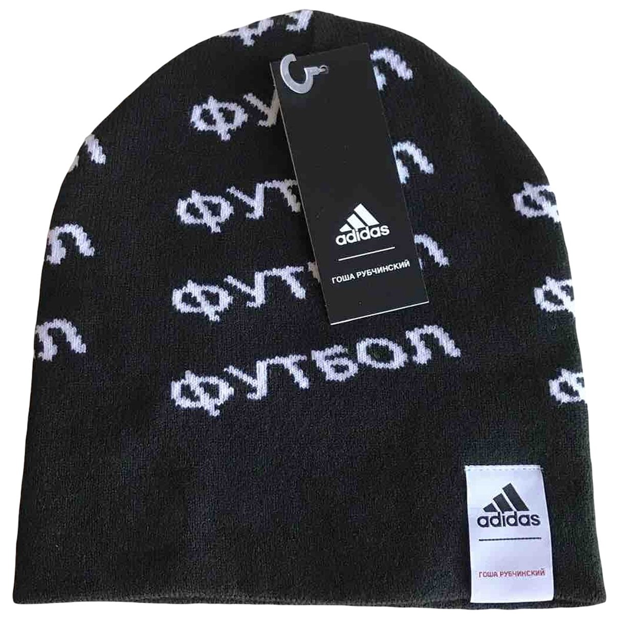 Sombrero / gorro Adidas X Gosha Rubchinskiy