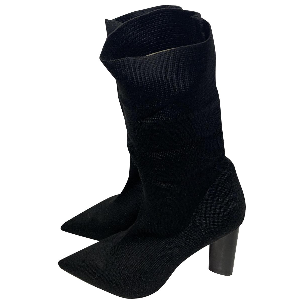 Botas de Lona Yeezy