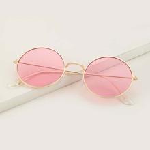 Sonnenbrille mit runden Linsen