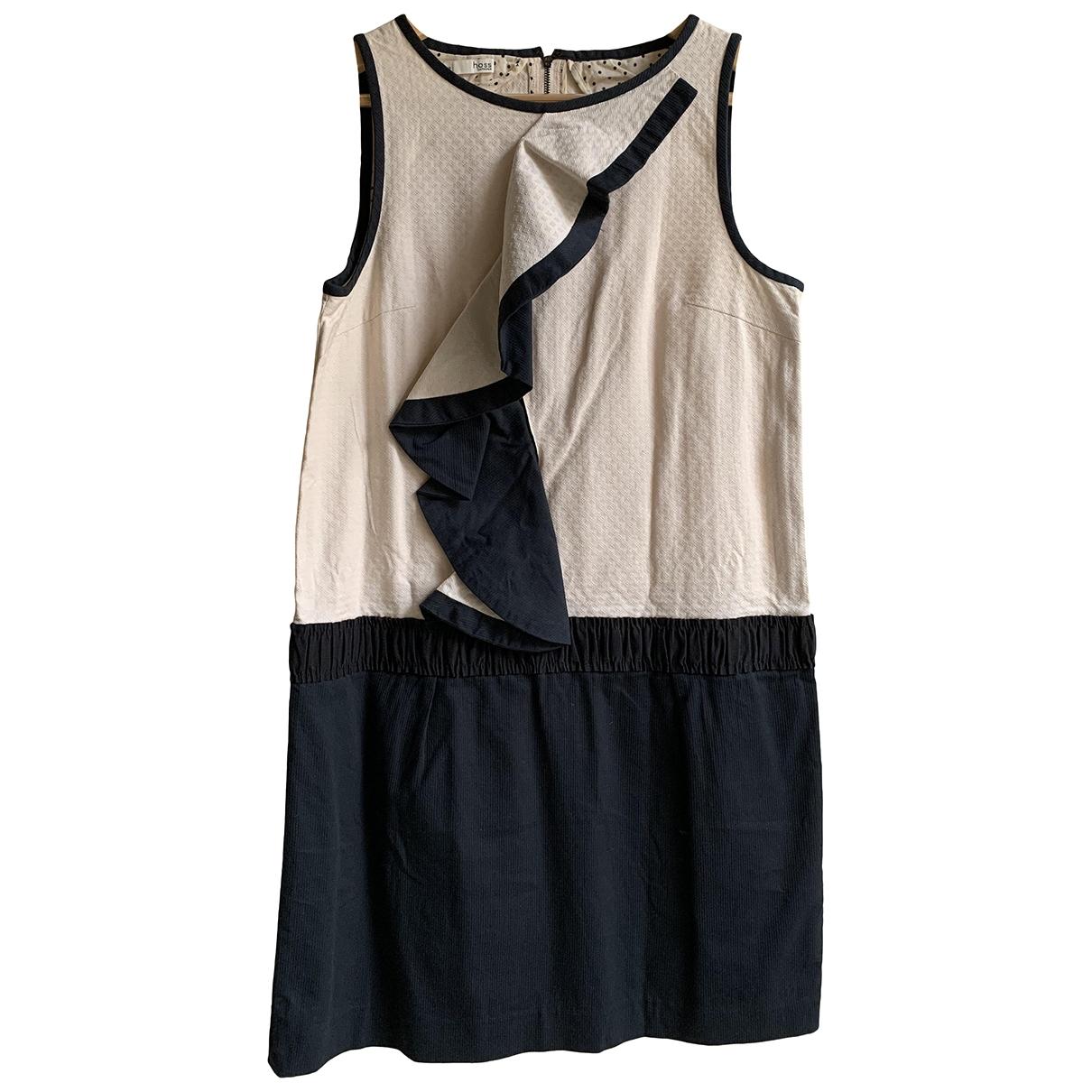 Hoss Intropia - Robe   pour femme en coton - multicolore