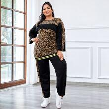 Camiseta de leopardo con costura con pantalones deportivos