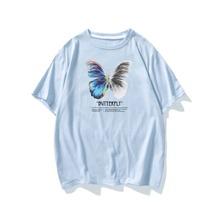 T-Shirt mit Buchstaben & Schmetterling Muster