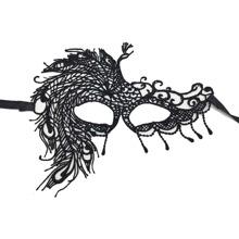 1pc Lace Masquerade Accessory