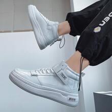 Men Lace-up Decor Skate Shoes