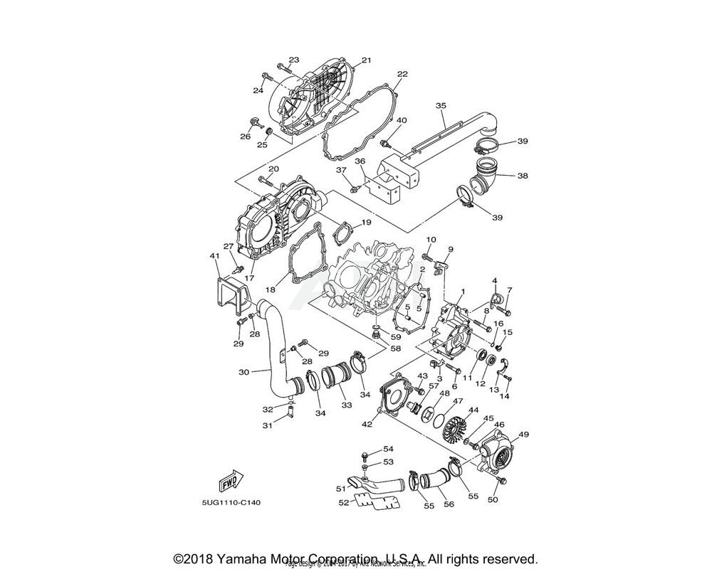 Yamaha OEM 5UG-E2695-00-00 JOINT 1   (YMUS)