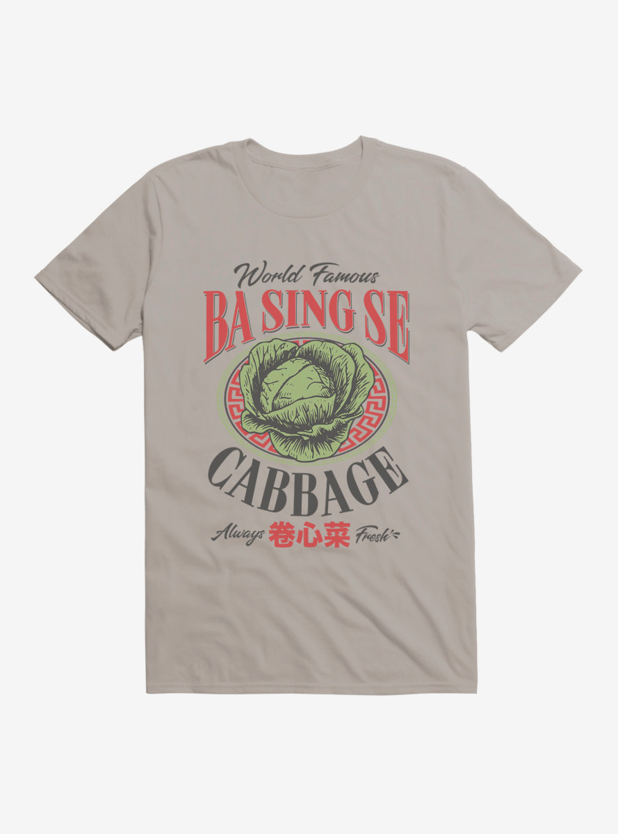 Avatar: The Last Airbender Ba Sing Se Cabbage T-Shirt