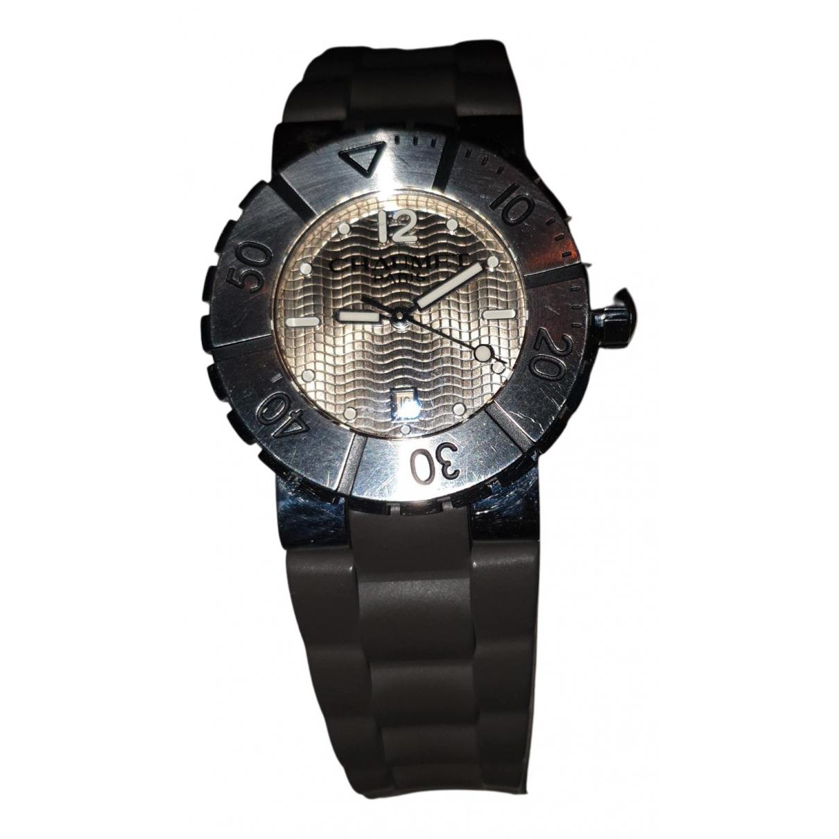 Chaumet Class One  Brown Steel watch for Women N