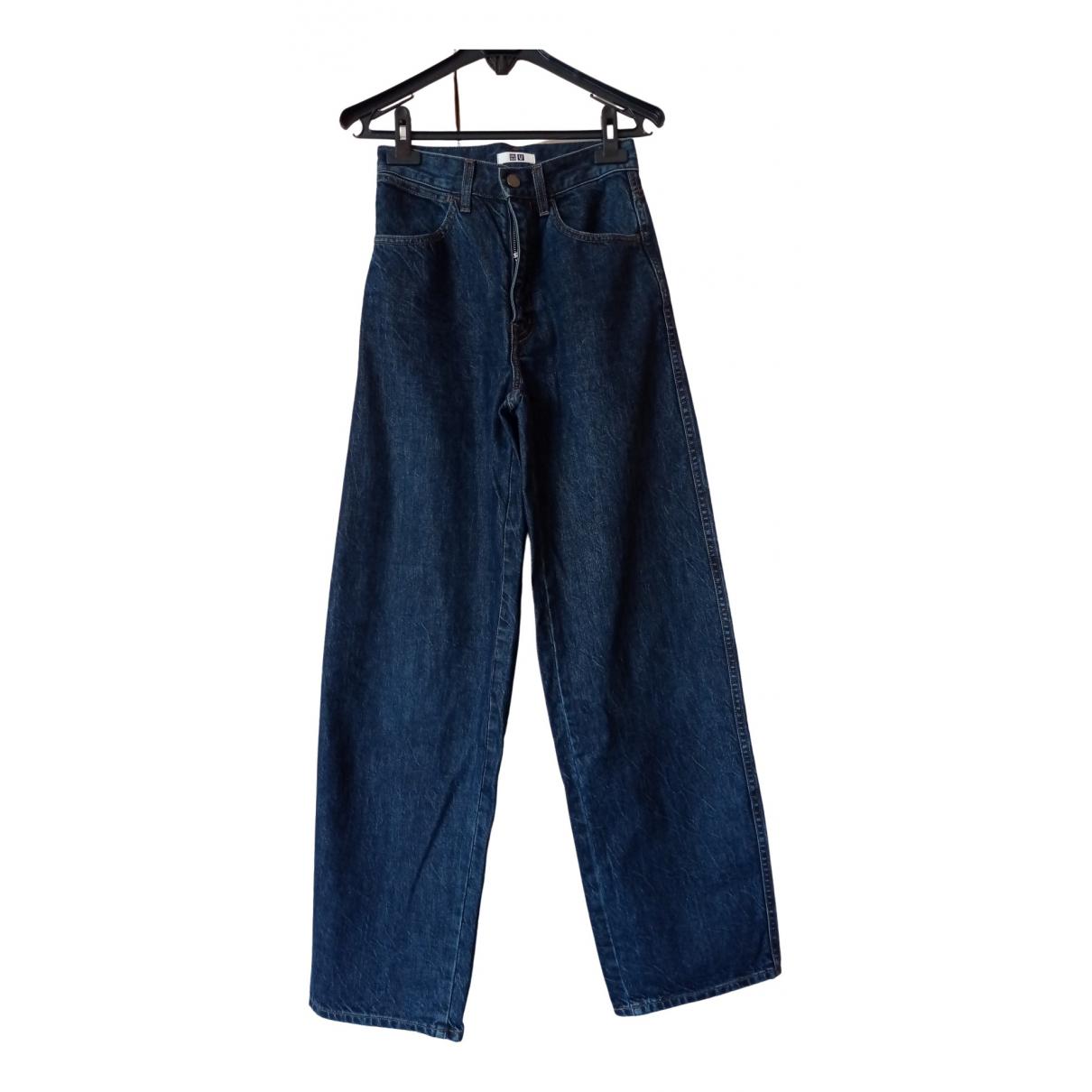 Uniqlo N Denim - Jeans Jeans for Women 24 US