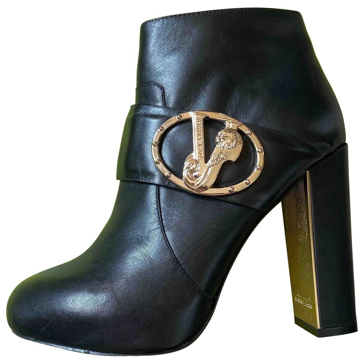 Versace Jeans \N Stiefel in  Schwarz Leder