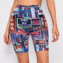 Mixed Print Mesh Biker Shorts