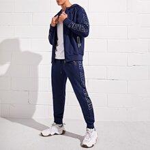 Sports Hoodie mit Buchstaben Grafik, Reissverschlus & Sports Hose