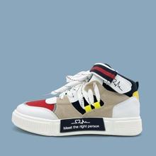 Sneakers mit Band vorn und Farbblock