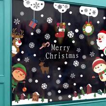 1set Christmas Cartoon Graphic Window Sticker
