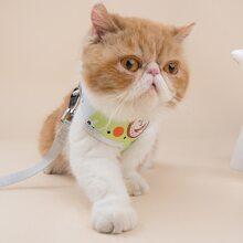 1 Stueck Katze Geschirr & 1 Stueck Leine mit Karikatur Grafik