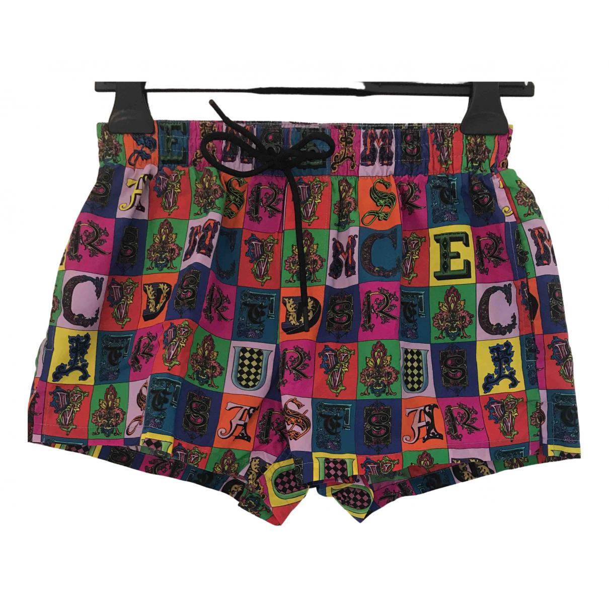 Versace \N Badeanzug in  Bunt Polyester