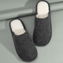 Men Fluffy Slippers