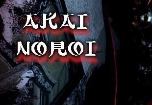 AKAI NOROI Steam CD Key