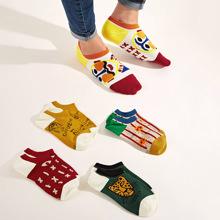 5 pares calcetines tobilleros con estampado de dibujos animados