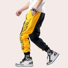 Men Side Flap Pocket Color-block Cargo Pants