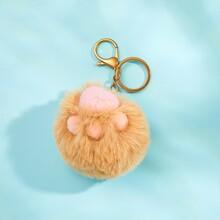 Fluffy Pom Pom Charm Keychain