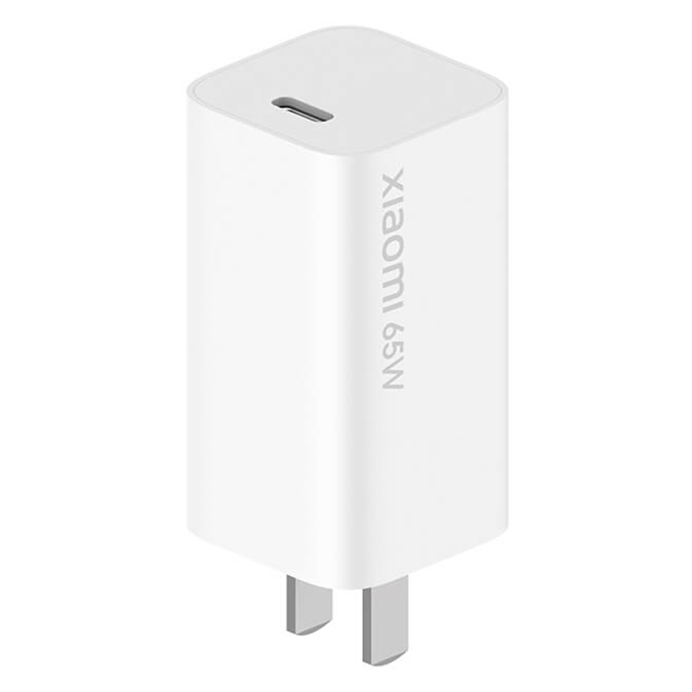Original Xiaomi GaN 65W Travel Charger White US Plug