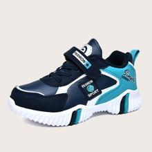 Boys Color Block Velcro Strap Sneakers