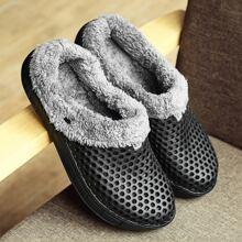 Men Faux Fur Lined Fluffy Slippers