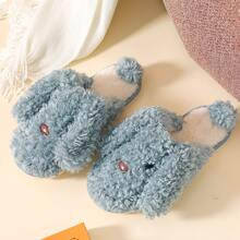 Men Cartoon Graphic Fluffy Slippers