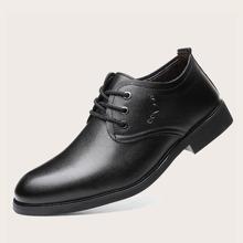 Zapatos de vestir anchos de hombres con cordon delantero