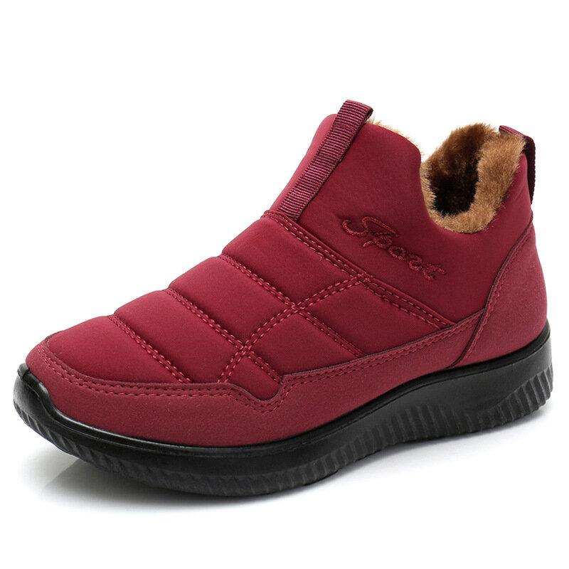 Winter Waterproof Slip Resistant Warm Lined Lightweight Slip-on Women's Boots