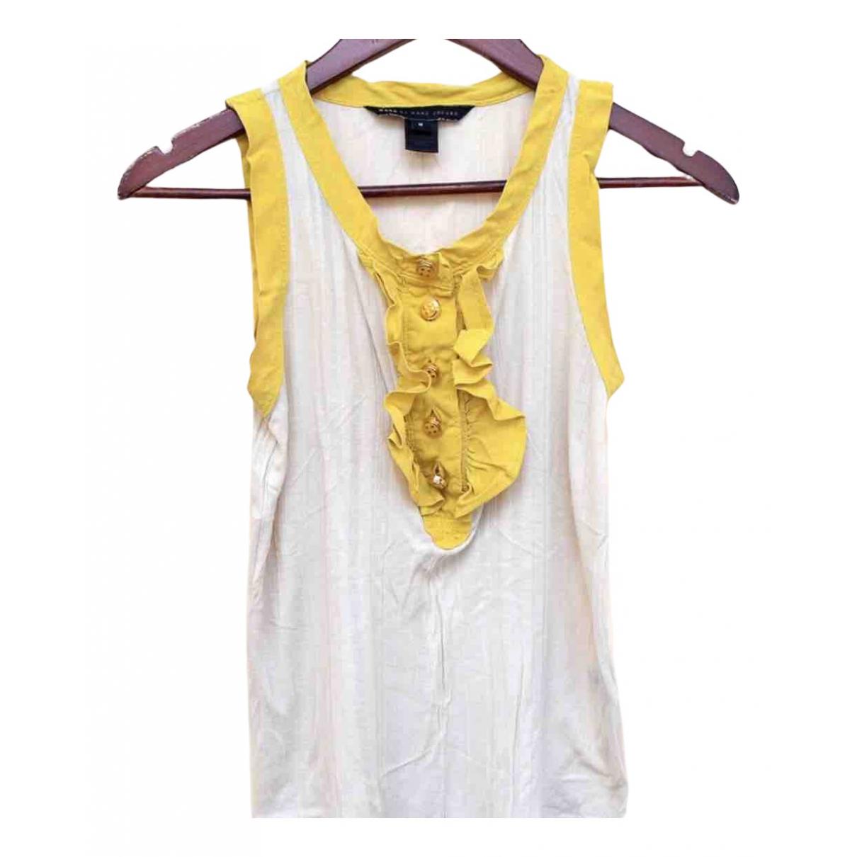 Marc By Marc Jacobs - Top   pour femme en coton - beige