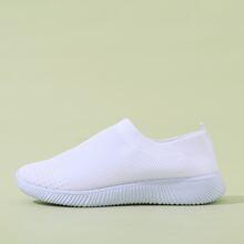 Minimalist Wide Fit Knit Slip On Sneakers