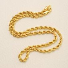 Guys Twist Chain Necklace