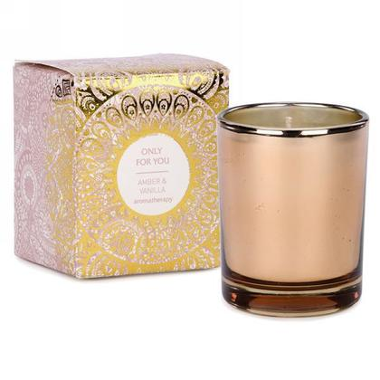 Brown Glass Candle - Honey Vanilla 3X3.5