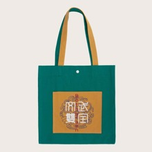 Chinese Letter Graphic Canvas Tote Bag