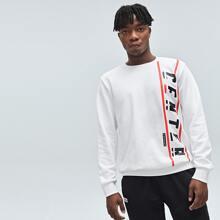 Men Striped & Letter Graphic Sports Sweatshirt