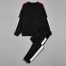 Sweatshirt mit seitlichem Streifen & Jogginghose