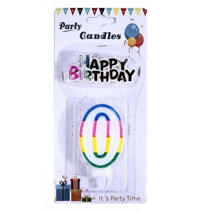 Party Number 0 Candle Happy Birthday Décor - LivingBasics™