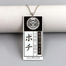 Maenner Halskette mit japanischen Schriftzeichen Design und geometrischem Anhaenger