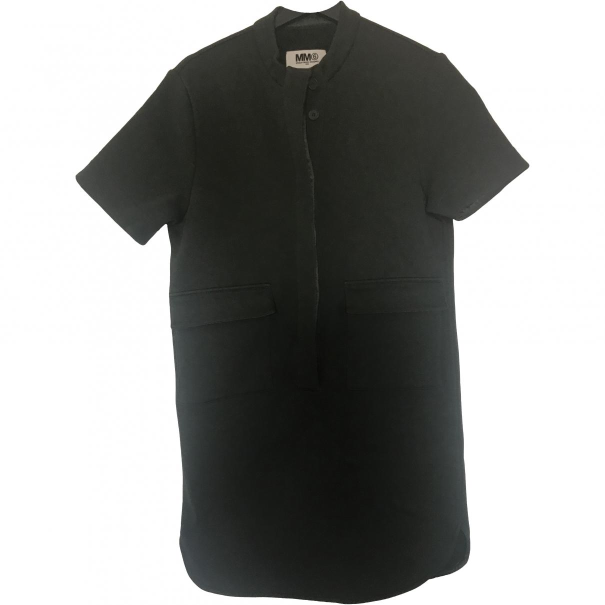 Mm6 \N Khaki Cotton dress for Women M International