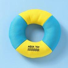 Hund Kauenspielzeug mit Ring Design