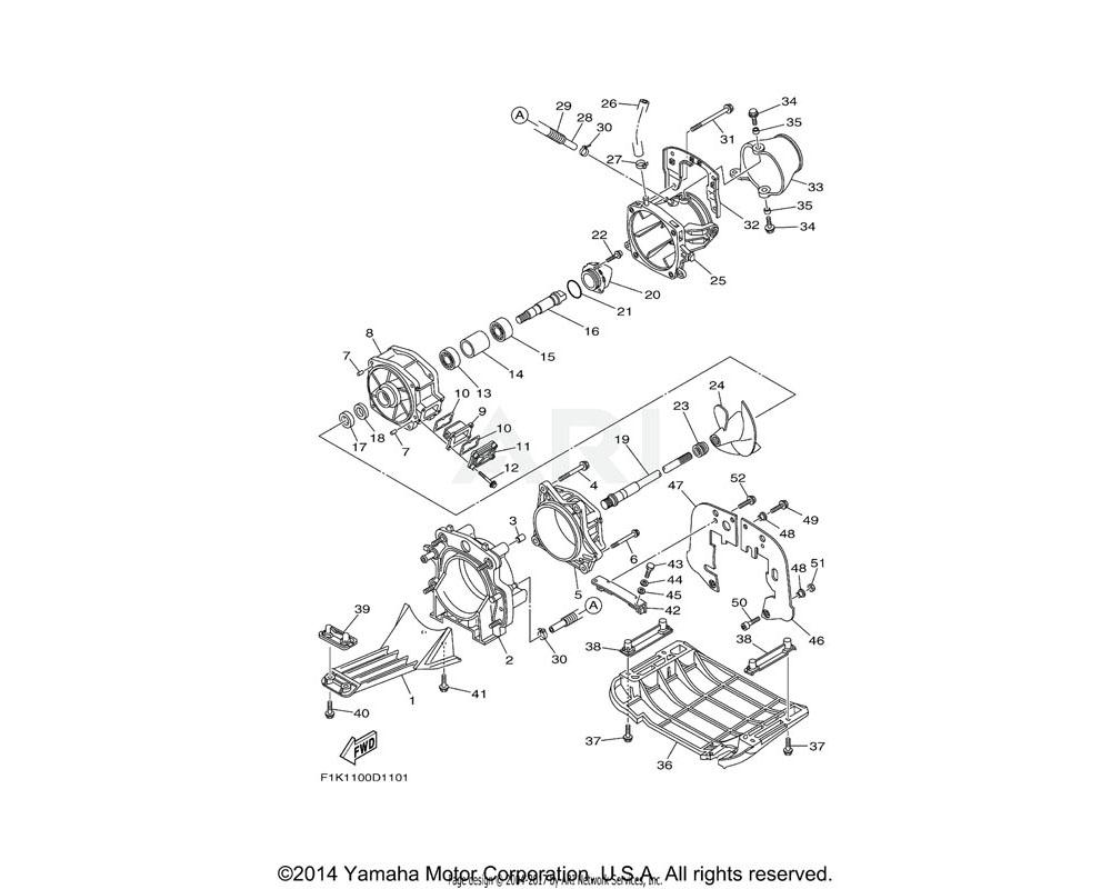 Yamaha OEM F1K-U757F-01-00 PLATE, RUBBER 2 | YMUS