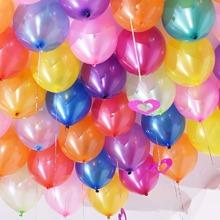 20pcs Solid Balloon Set